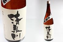 清泉川 純米原酒