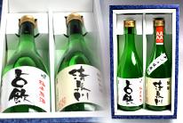 庄内の旅セット(極辛原酒・純米)