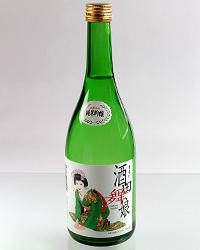 清泉川 酒田舞娘