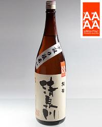 清泉川 純米