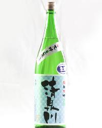 清泉川 純米大吟生原酒