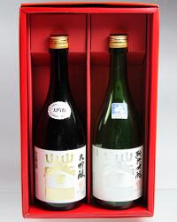 金の蔵・銀の蔵セット(大吟醸・純米吟醸)